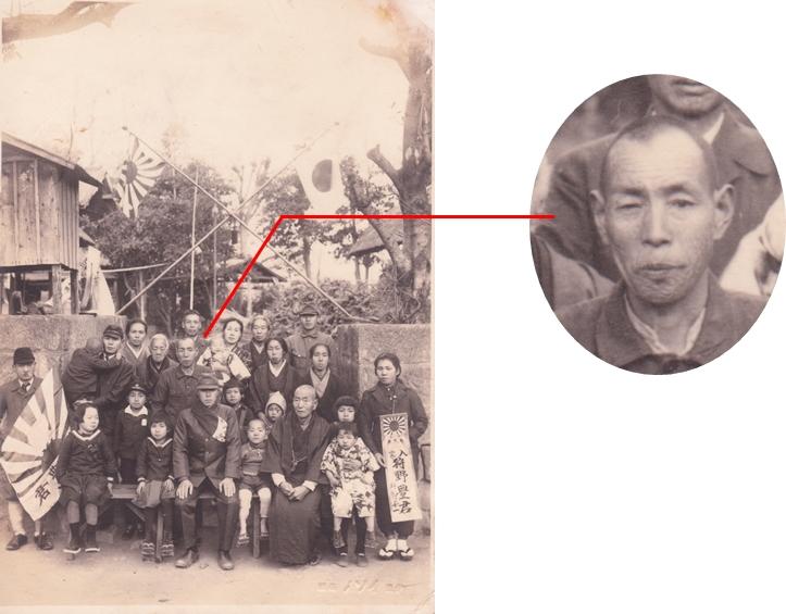 戦時中の狩野家と曾祖父