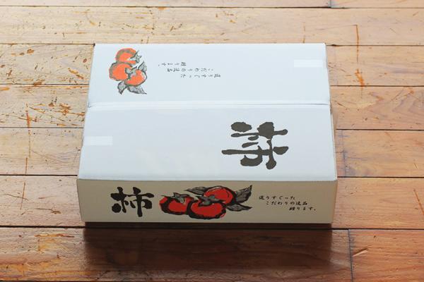 柿3.3kgを美しい箱に入れてお届けします