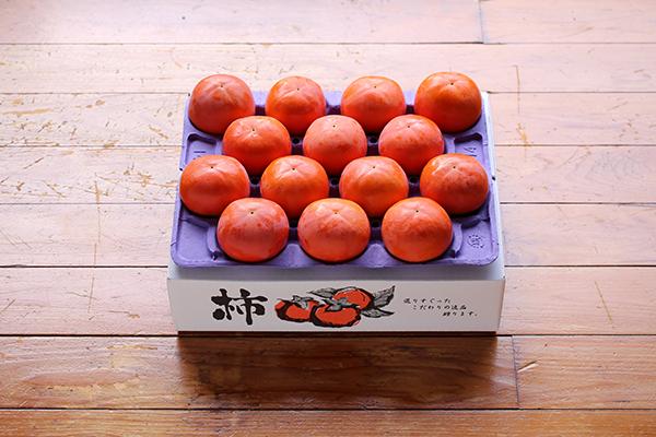 富有柿通販3.3kgセット