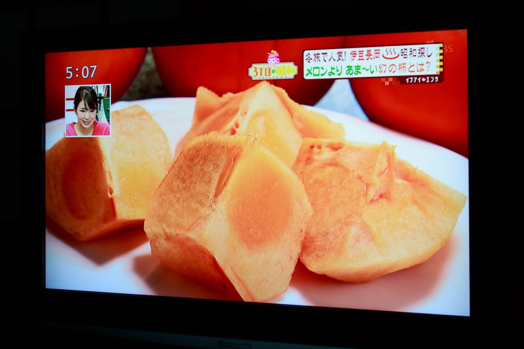 天野柿は「メロンより甘い幻の柿」というご紹介